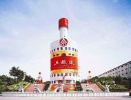 Chinese liquor maker Wuliangye posts solid profit growth
