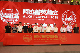 N.China's Alxa League to hold autocross festival in Oct.