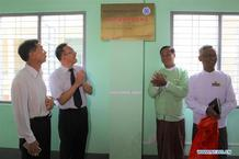 China-Myanmar traditional medicine collaboration center inaugurated in Myanmar's second largest city