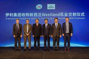 Yili completes acquisition of New Zealand's second-largest dairy co-operative