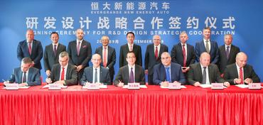 Evergrande partners with global leading automotive firms to bolster new energy vehicle dev.