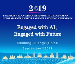 The First China-ASEAN AI Summit