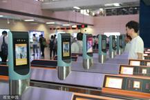 S.China city subway adopts facial recognition