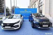 Chery brings new products to the Third China-Arab States Business Summit