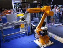 China's industrial output up 4.4 pct in August