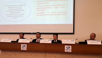 2019 Sino-Russian Financial Cooperation Roundtable held Tue. for common development