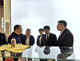 Moutai commits to enhancing cultural service, consumer experience
