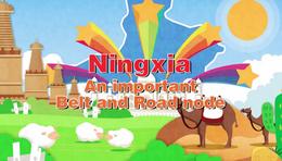 Ningxia Hui Autonomous Region