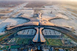 37 bln yuan in projects inked for Beijing Daxing International Airport Economic Zone