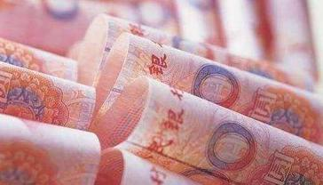 Overseas institutions hold more yuan bonds
