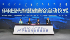 "Yili launches ""Yili Future Intelligence and Health Valley"" to promote health industry dev."