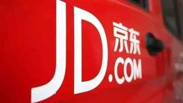 JD to integrate 5G applications at logistics centers