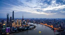 China sets up national manufacturing fund