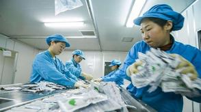 China to promote centralized medicine procurement, use to ease patients' burden><span class=