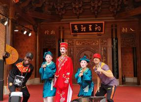 FISU football players experience Chinese Minnan culture in Jinjiang