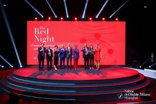 4th Salone del Mobile.Milano Shanghai showcases Italian design