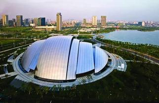 World conference on display industry to be held in east China