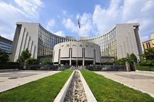 China's central bank starts pilot regulation on fintech in Beijing