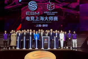 2019 eSports Shanghai Masters attracts over 100 top players from worldwide