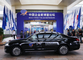Hongqi's globalization shows cultural confidence of Chinese brands