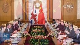 China, UK stand for multilateralism