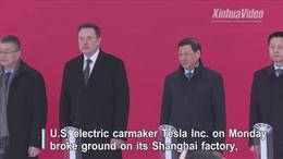 Tesla breaks ground on gigafactory in Shanghai