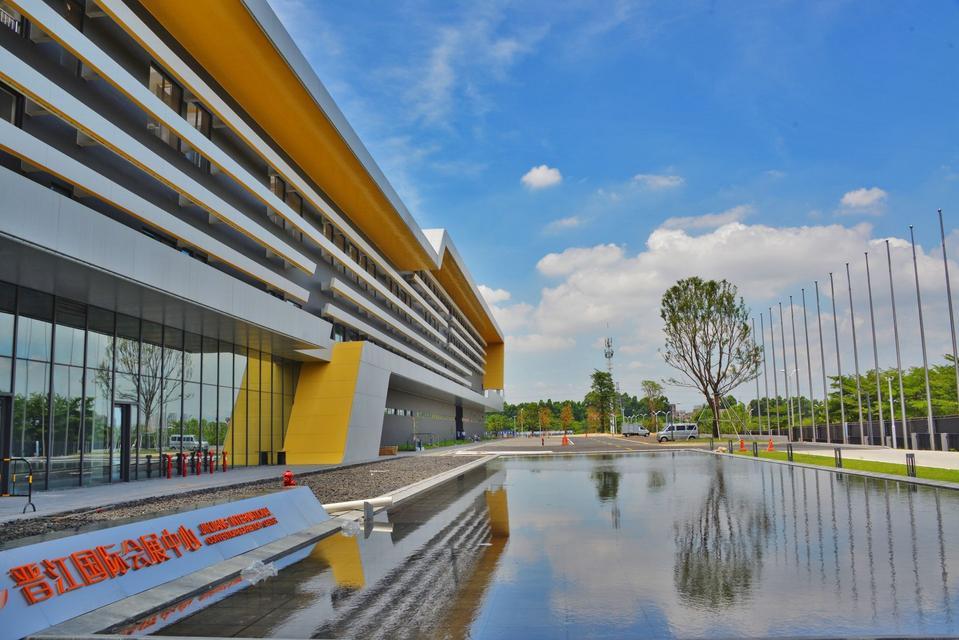 Jinjiang International Convention & Exhibition Center