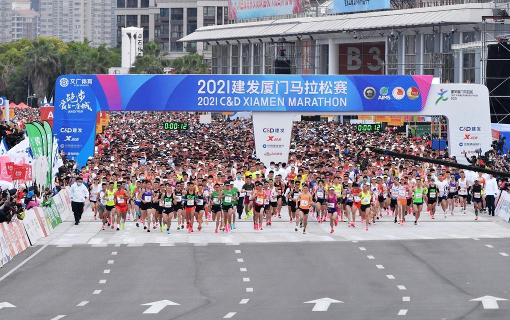 2021 C&D Xiamen Marathon kicks off