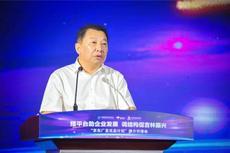 """吉林省""""京东厂直优品""""计划启动 推动名优产品与消费市场对接"""