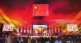 2019东北亚(中国·延边)文化旅游美食周开幕