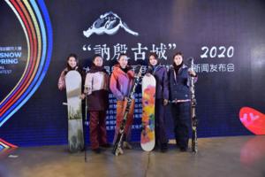 """来池南与美好相约!""""讷殷古城""""2020冰雪温泉中国商业模特大赛即将开赛"""