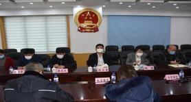 长春市南关区政府召开疫情防控调度会 有效应对返程高峰疫情防控工作