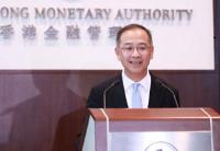 香港联系汇率制度:久经考验的金融基石