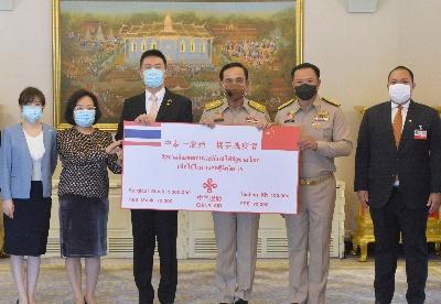 泰国总理巴育感谢中国再次捐助抗疫物资