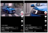 汽车×短视频破壁出圈 奇瑞汽车解锁营销新玩法