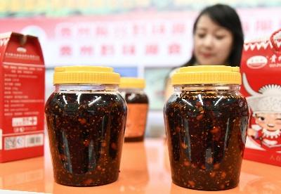 第五届贵州遵义国际辣椒博览会开幕