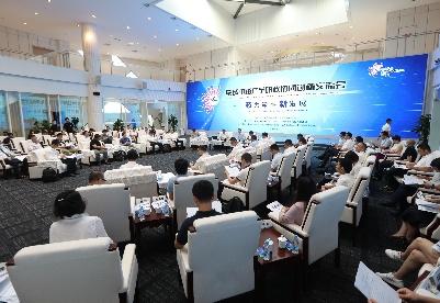集成电路产学研政协同创新交流会在重庆渝北举行