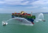 """第二届""""丝路海运""""国际合作论坛将在厦门举行"""