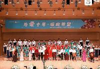 """爱聚山区儿童 歌声唱响希望 新希望乳业举办""""希望有你""""十周年公益音乐会"""