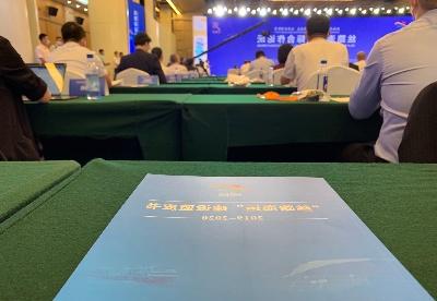 """蓝皮书显示:""""丝路海运""""正成为""""海丝""""共商共建共享新标杆"""