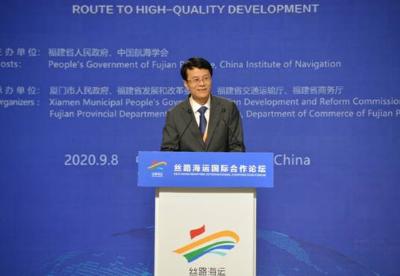 """六条""""丝路海运""""快捷航线在2020""""丝路海运""""国际合作论坛上发布"""