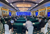 """2020""""丝路海运""""国际合作论坛8日在厦门举行"""
