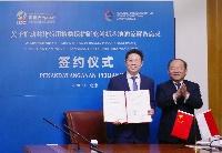 中国—印尼药用植物保护研究创新基地建设正式启动