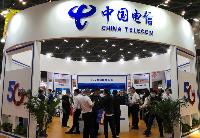 中国电信5G+智慧煤炭产业应用 亮相第十九届太原煤炭装备展