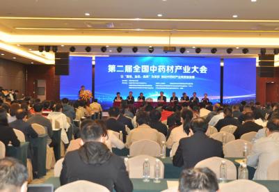 江西樟树:以学术研讨促中医药产业发展