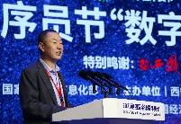 联合国人居署中国项目主任张振山:应加强国际合作支持智慧城市变革