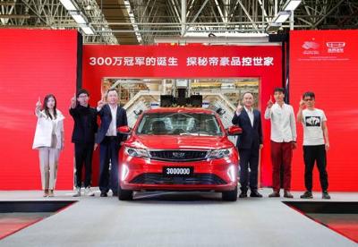 """""""帝豪速度""""创造中国品牌轿车新高度"""
