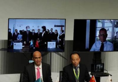 中亚最大风电项目正式获亚投行等机构贷款支持