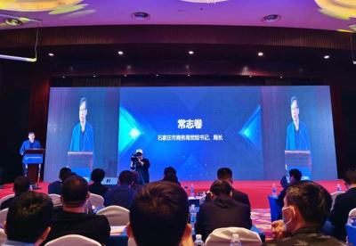 石家庄电商产业资源推介会在杭举行