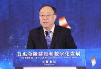 商务部副部长王炳南:发展普惠金融有利于金融活水精准滴灌